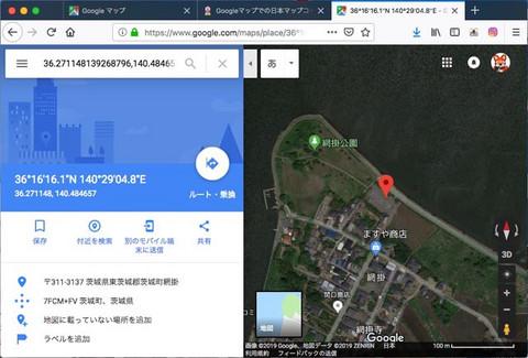 Mapcode_