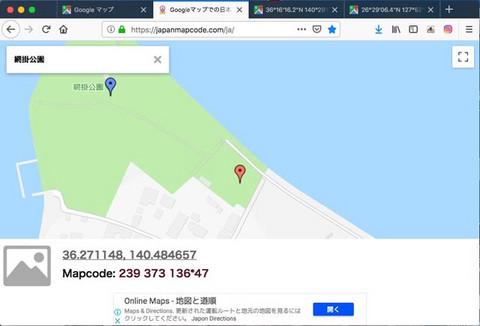 Mapcode_preci