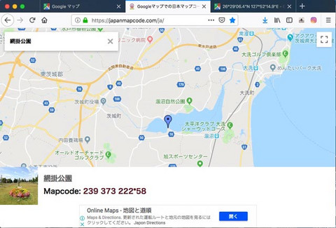 Mapcode_result