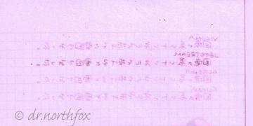 Bp_test_3