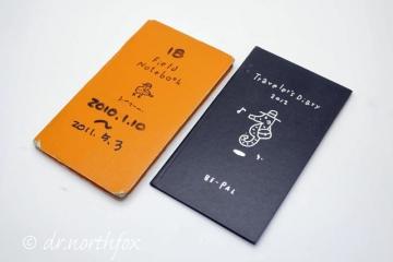 Kokuyo_sketch_book_8