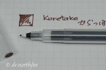 Kuretake_katappo_3