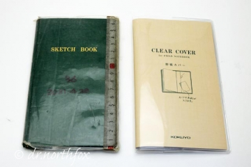 Yacho_clear_cover_1